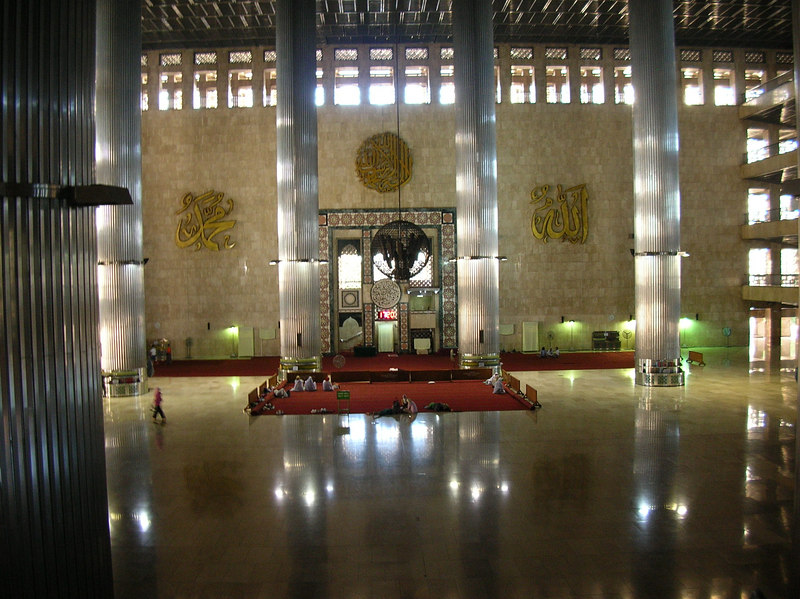 The main chamber in Istiqlal.