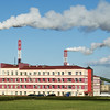 industrial buildings and   smoke stack of industrial complex on copper manufacturing in Russia