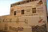 Original Alamo Music Center Building, San Antonio, Texas, 2008