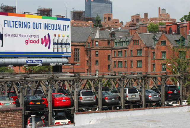 Photography by Carol A. Marinas : New York City -  Where did I park my car?