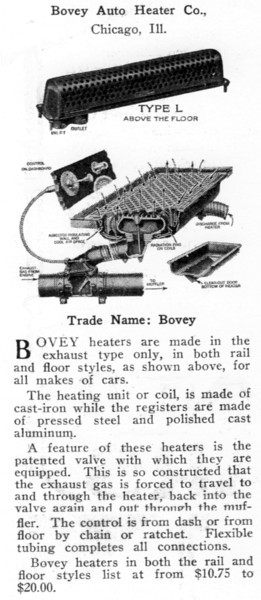 Bovey Accessory Heater