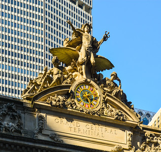 Glory of Commerce above Grand Central Terminal