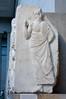 Antiguedades Griegas