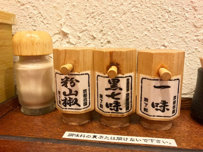 From left to right: white pepper, sansho pepper, black shichimi pepper, and red ichimi chili pepper.