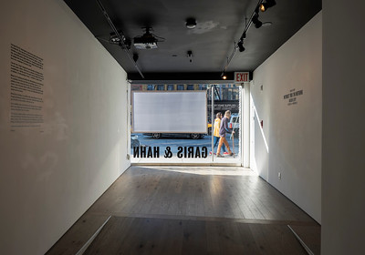 Garis & Hahn Gallery Interior