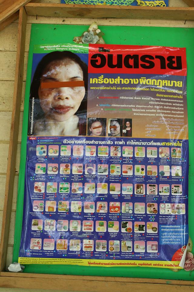 Poster warning of dangerous face-whitening creams