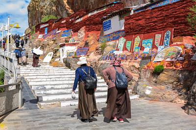 Tibet2019_DSC_0022