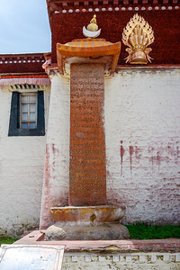 Tibet2019_DSC_0186