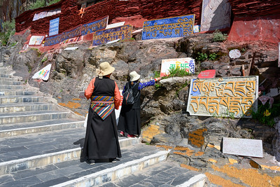 Tibet2019_DSC_0030