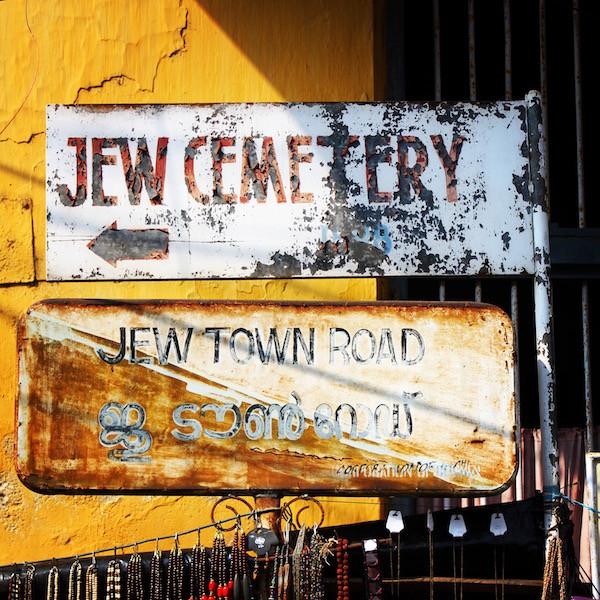 India Kochi Jew sign