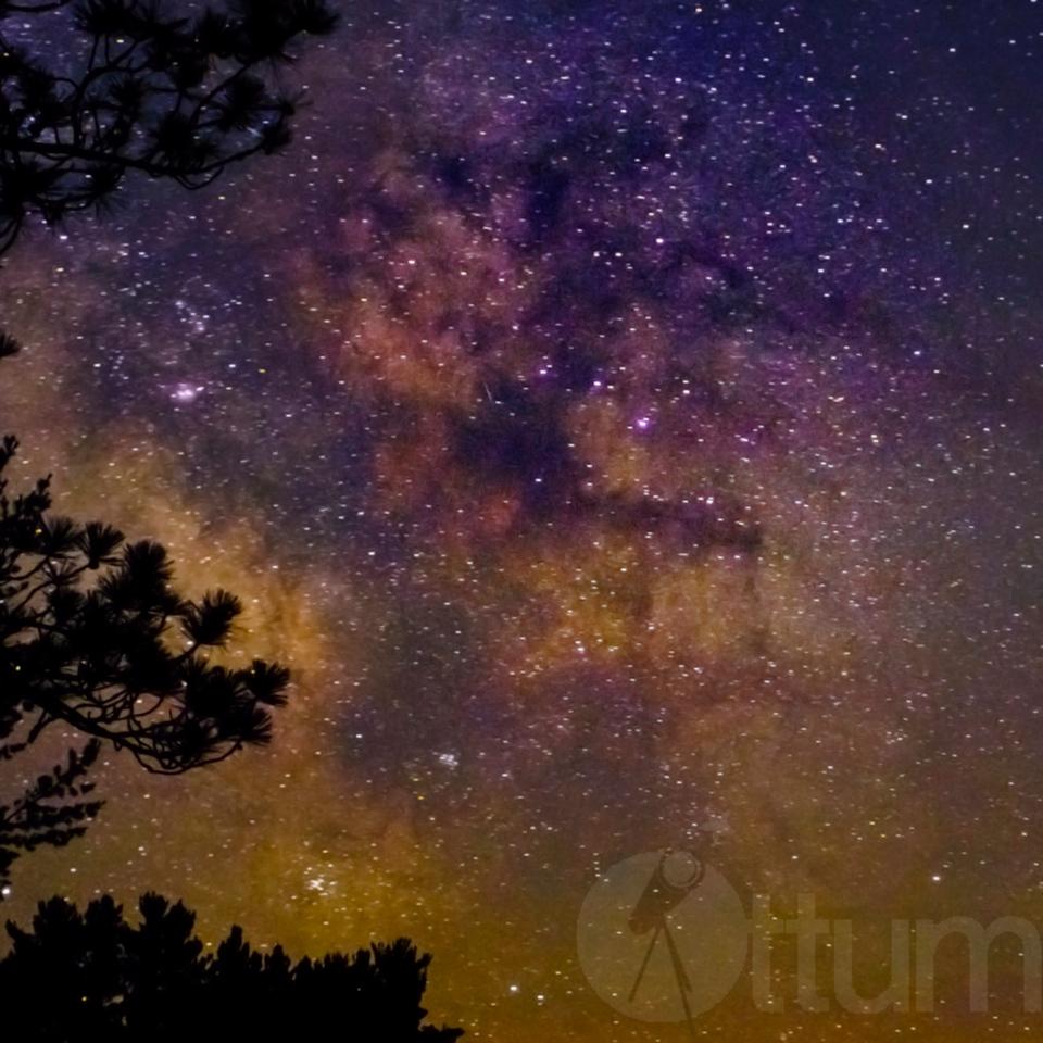 The Dark Horse in the Milky Way