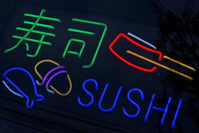 Neon sushi