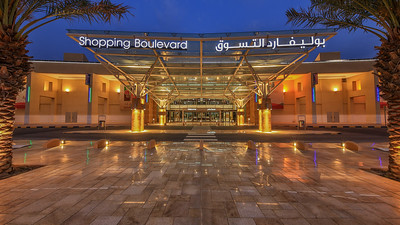 Boulevard Main Entrance