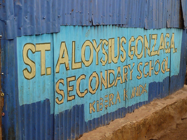 The entrance to one of the school buildings.  The school is named after St. Aloysius - the patron saint of those afflicted with AIDS and those who care for them