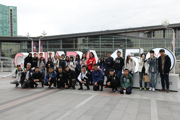 International Program 2018