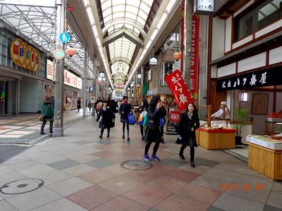 Trip to Japan 2015