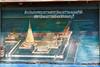 Wat Chalermprakiat