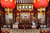 Thian Hock Keng Temple  - Buddhist and Taoist