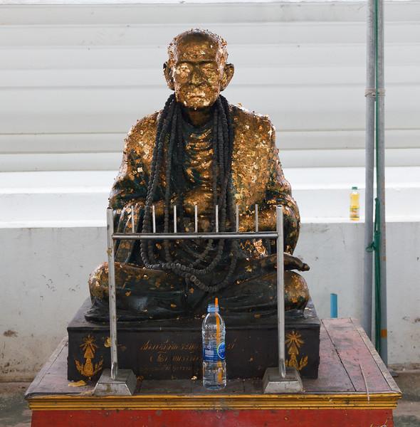 Wat Cheungsaeng