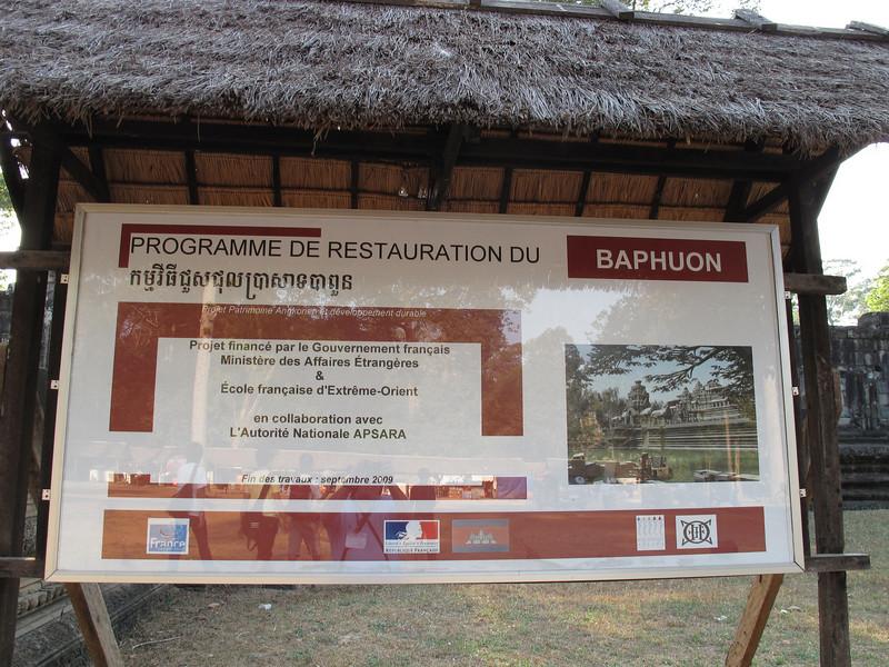 Temple Baphuon (Bayon) Restoration Project