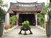 A Temple in the Hoi An Old Town - Vietnam