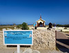 Welcome to the Chapel of Our Lady of Alto Vista in Aruba.