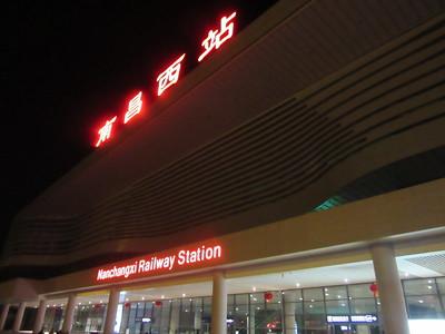 6. Nanchang city, Jiangxi Province