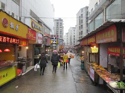 4. Yueyang city, Hunan Province