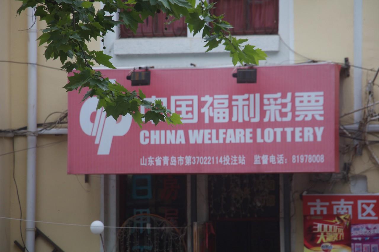 Welfare Lottery