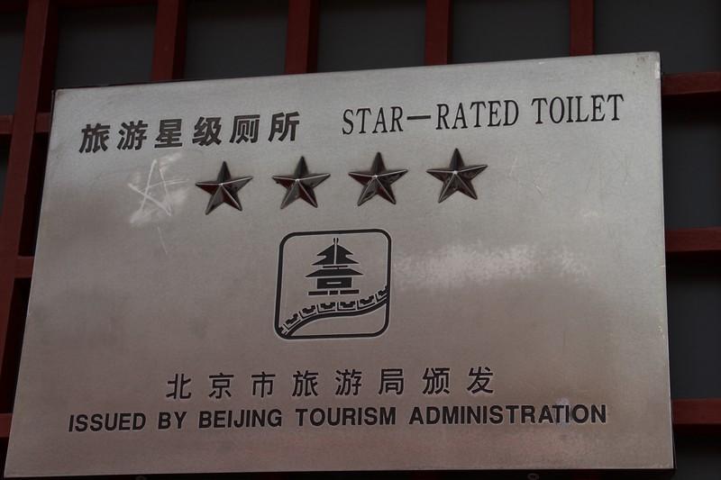 4-Star Toilet