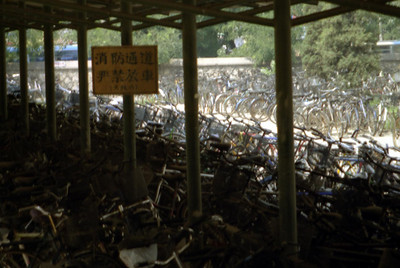All the bikes outside of Beijing University where Pedro and I stayed with Hannah Stone. ... August 4, 2004 ... Copyright Robert Page III