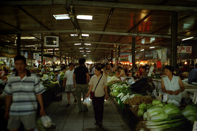 A market in Beijing.  We felt very out of place as this was an area where tourists did not venture. ... August 4, 2004 ... Copyright Robert Page III