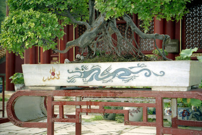 They love the dragon in China.  This is the pot at the base of Coal Mountain north of the Forbidden City. ... August 2, 2004 ... Copyright Robert Page III