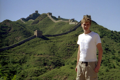 Rob Page wearing a handmade Delta Phi Epsilon T-shirt with the Great Wall in the background. ... August 3, 2004 ... Copyright Robert Page III