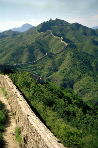 The Great Wall of China at Simatai. ... August 3, 2004 ... Copyright Robert Page III