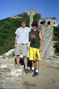 Rob Page and Pedro Mendoza on the Great Wall of China at Simatai. ... August 3, 2004 ... Copyright Robert Page III