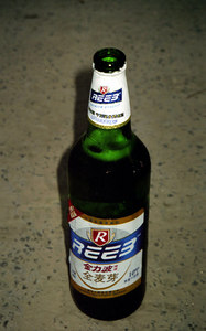 "A bottle of ""REEB"" that  we found in a convenience store. ""REEB"" is beer spelled backwards and is what me and my best friend call beer sometimes. ... August 7, 2004 ... Copyright Robert Page III"