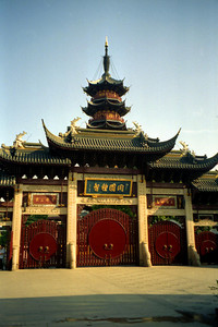 The entrance to Longhua Temple.  The largest and one of the oldest temple complexes in Shanghai. ... August 7, 2004 ... Copyright Robert Page III