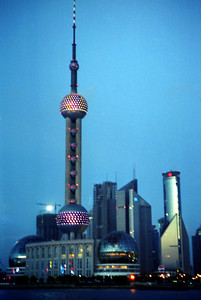 This is the Pearl TV Tower, (468m/1,535f, 14 stories, built in 1994).  It is China's tallest structure and the third tallest in the world behind the CN tower in Toronto and another tower in Moscow. ... August 6, 2004 ... Copyright Robert Page III