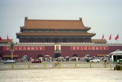 The Tiananmen Gate.  It was first built in 1417.  It stands 34 metres high and was where Mao announced the independence of a communist China in 1949. ... August 2, 2004 ... Copyright Robert Page III