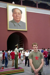 Mao watching over me at Tiananmen Gate.  Photo by Pedro Mendoza. ... August 2, 2004 ... Copyright Robert Page III