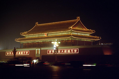 The Tiananmen Gate lit up at night. ... August 2, 2004 ... Copyright Robert Page III
