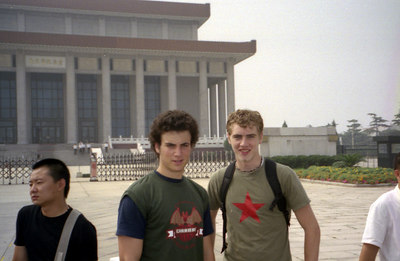 Pedro Mendoza and Rob Page in front of the Mao Zedung Memorial Hall. ... August 2, 2004 ... Copyright Robert Page III