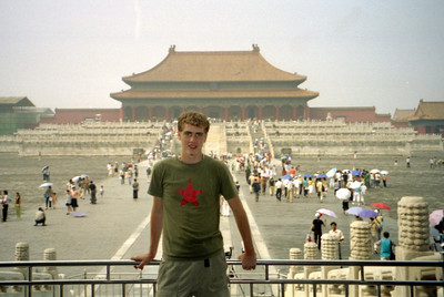 Rob Page with the Hall of Supreme Harmony (Taihedian) in the background. ... August 2, 2004 ... Copyright Robert Page III