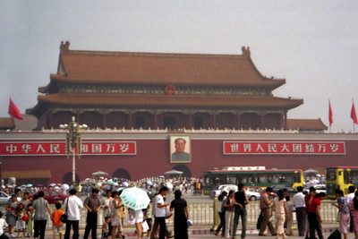 """Tiananmen, or the Gate of Heavenly Peace.  It is 43.7 metres tall and 62.7 metres wide.  It was originally built in the 15th Century and was used by Mao many times during his reign including when he proclaimed, """"The People's Republic of China has been founded, and hence the Chinese People have stood up!"""" ... August 2, 2004 ... Copyright Robert Page III"""