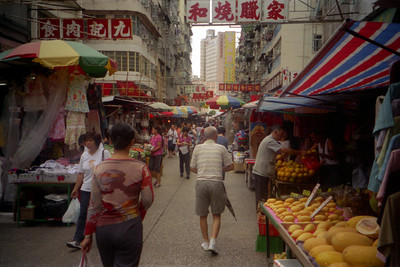 Some of the markets around the Mong Kok area. ... July 30, 2004 ... Copyright Robert Page III