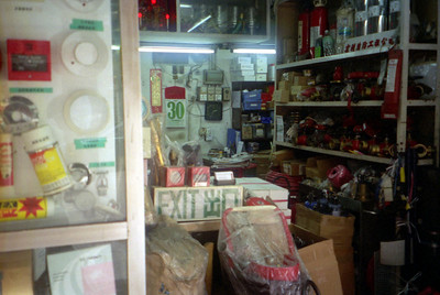 A shop in the Sham Shui Po district of Hong Kong. ... July 30, 2004 ... Copyright Robert Page III