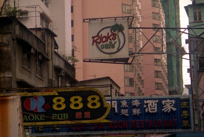 It looks like Rick's Cafe has expanded from Chagrin Falls, Ohio to Hong Kong.  Walking around in the Mong Kok District of Kowloon. ... July 30, 2004 ... Copyright Robert Page III
