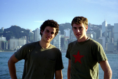 Pedro Mendoza and Rob Page hanging out in Kowloon with the Hong Kong skyline behind us. ... July 31, 2004 ... Copyright Robert Page III