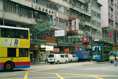 A street in the Wan Chai area of Downtown Hong Kong. ... July 30, 2004 ... Robert Page III